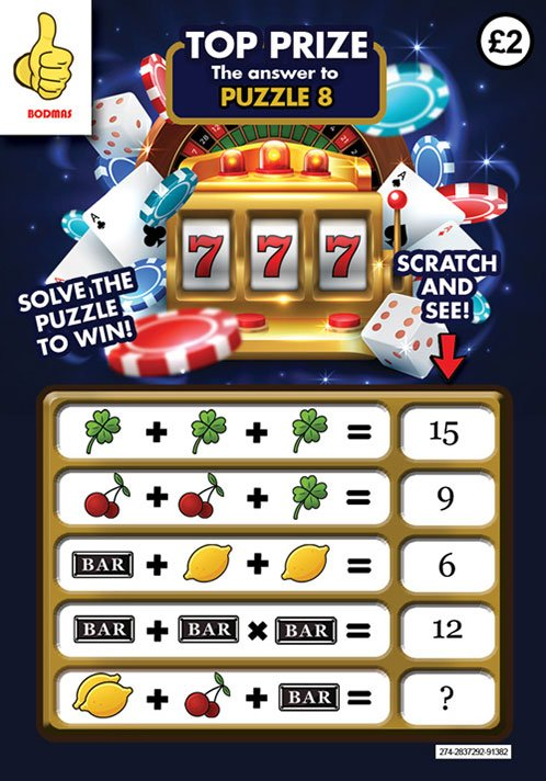 puzzle-8---front